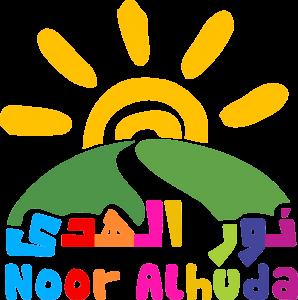 NoorAlhuda_Logo_600px